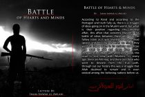 Anwar al-Awlaki – The Battle for Hearts and Minds